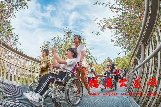 中国福建公益网  public welfare network of Fujian